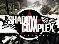 Shadow Complex Remastered (PSN)