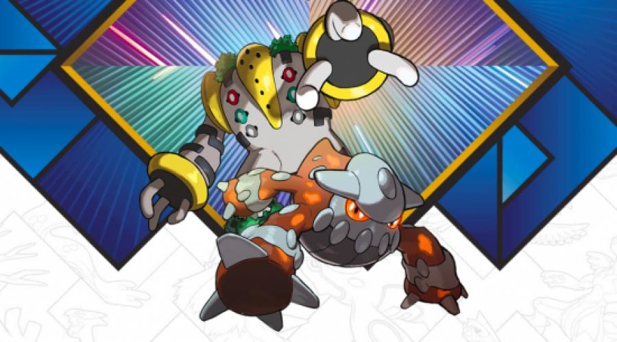 Pokemon Vergeltung