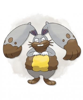 Pok mon x y neue pok mon mega entwicklungen for Boden pokemon