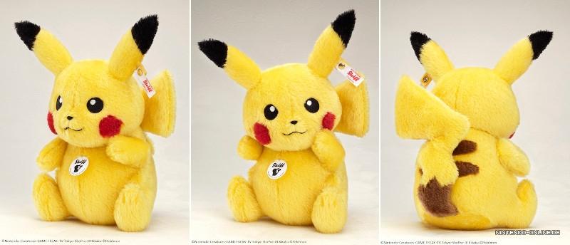 japan stofftier hersteller steiff produziert teures pikachu kuscheltier nintendo. Black Bedroom Furniture Sets. Home Design Ideas