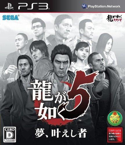 Yakuza 5 PSN - [NPUB31658]